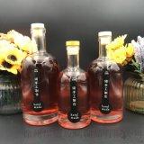 透明酒瓶500ml精白料伏特加酒瓶洋酒瓶xo酒瓶