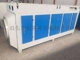 印刷厂光氧净化器厂家A聊城印刷厂光氧净化器厂家直销