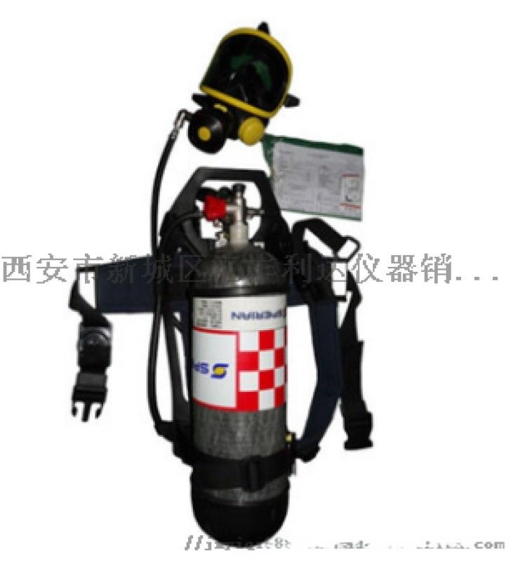西安哪里有 进口空气呼吸器,正压式空气呼吸器