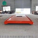 北京25噸直流電動平車 軌道定位拖車環保易維護