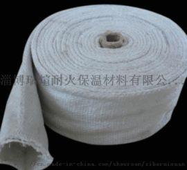 陶瓷纤维布 硅酸铝带 纺织品