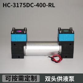 生化仪循环泵、双头供液泵