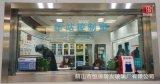 地鐵車站綜合控制室甲級防火窗