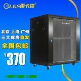 供應廣東廣州雷卡森標準12U壁掛式網路機櫃