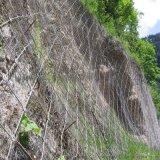 四川邊坡防護網山體掛漿勾花網被動環形防護網