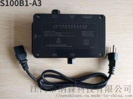 S100B1-A3 带按摩椅的沐足盆电源智能控制盒
