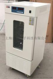 SPX-150F单开门生化培养箱