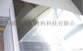 东莞玩具塑料镜片有机亚克力塑料银镜可定制