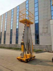 超易达8-14米三柱铝合金升降平台 铝合金升降机