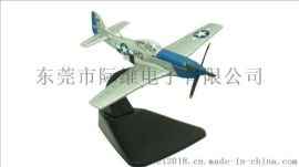 際維模具加工 模型 飛機
