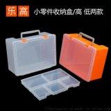 乐高收纳盒多格零件盒工具玩具箱 双层lego积木箱