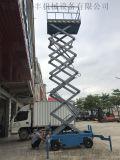 广东剪叉式液压升降机 10米高空作业平台 升降平稳