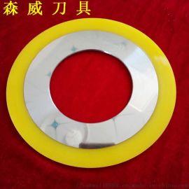 镜面处理平口圆刀片 LD+Ni纵剪机刀片滚剪机刀片