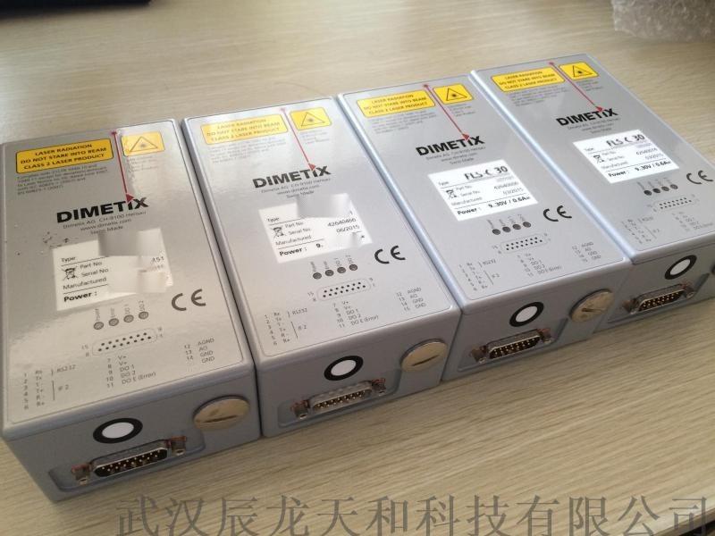 料位激光测距传感器DLS-C30