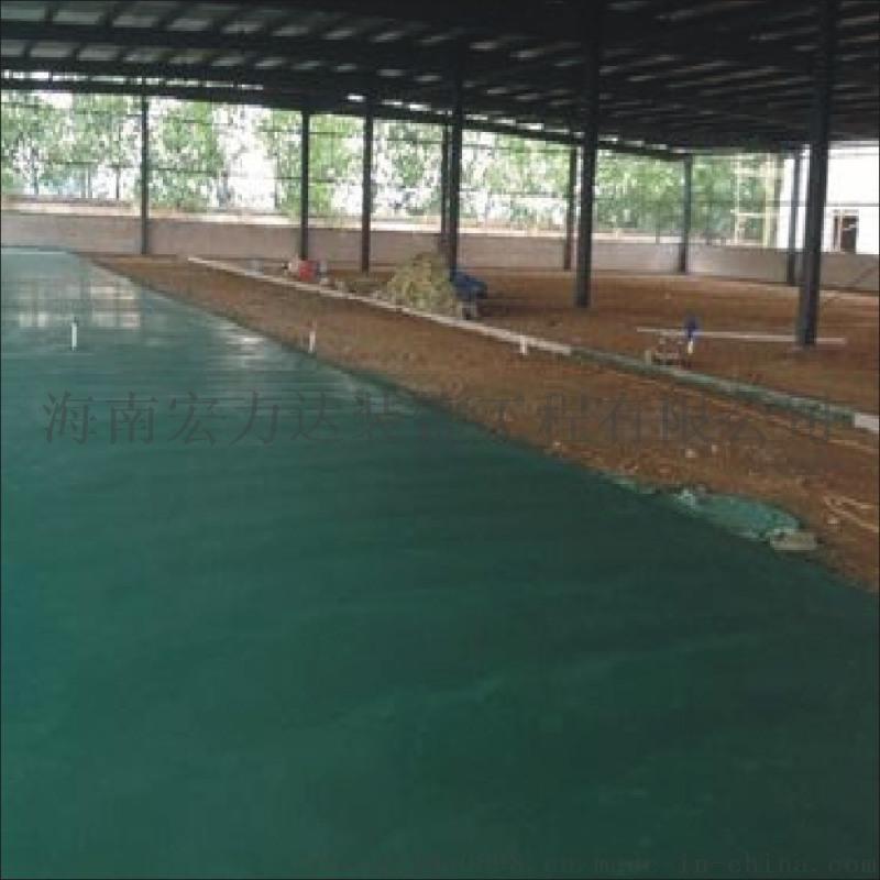 海南天然金刚砂,固化硬化地坪,海南宏利达