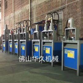 供应100油缸防护栏防盗网冲孔机方管冲断买机送模具