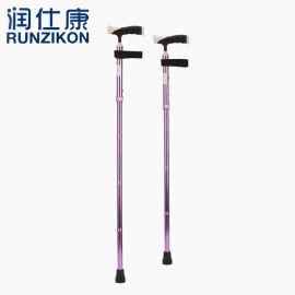 铝合金折叠单手拐杖老年人拐杖腋下拐杖防滑骨折残疾人可调高度老人老年人拐杖腋下