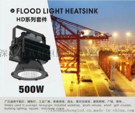 供应好恒照明塔吊灯 建筑之心 工矿灯 投射灯200 300 400 500W质保三年 厂家直销