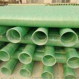 厂家直销优质玻璃钢电缆管玻璃钢电缆穿线管