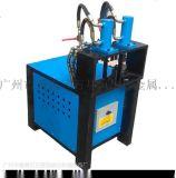 不鏽鋼自動衝孔機 角鋼衝孔機電動坡口機廠家