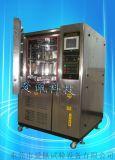 小巧型高低温箱,高低温环境测试箱
