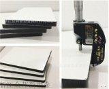 浙江众邦提供各种规格6mm厚铝塑板高性价比铝塑板