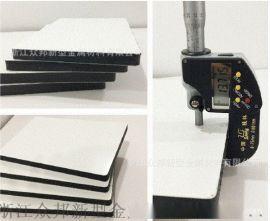 浙江衆邦提供各種規格6mm厚鋁塑板高性價比鋁塑板