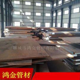 重庆6毫米mm厚度舞钢耐磨板360