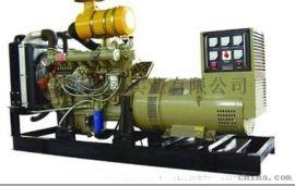烟台工业级15-300千瓦柴油发电机品牌