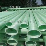 玻璃钢管道1枣强玻璃钢电缆管1玻璃钢保温管性能