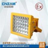 LED免维护防爆灯 ZBD111 20W 150W