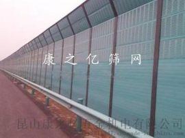 折角型声屏障高速声屏障隔音墙