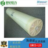 美国海德能SWC5-LD超低压大通量反渗透膜进口