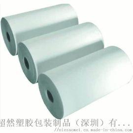 深圳厂家供应哑面 PP合成纸TPU专用合成纸