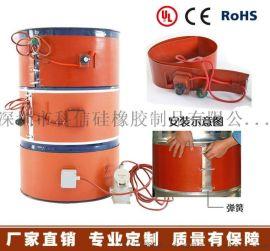 油桶加热器硅橡胶加热片桶箱加热带