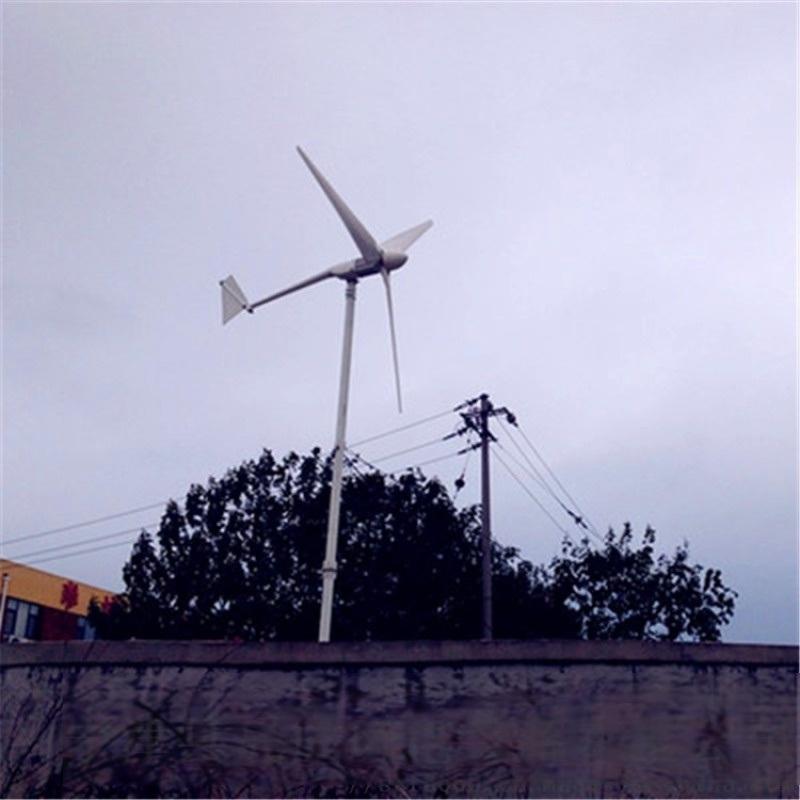 晟成3000w风光互补风力发电机安装简单