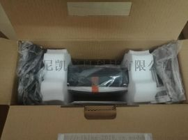 虹光B660证件扫描仪