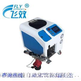 厂家直销飞效自动拉钉机可定制稳定性高自动拉铆钉机