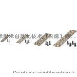 米思米MISUMI无油线性滑板铜合金两面研磨导轨STRL\STRLU\STRLUP\STRLT