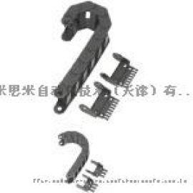 米思米MISUMI电缆保护链开口型SE045F\SZ045F\SE08F\SZ08F\SE14F\SZ14F\SE16F\SZ16F