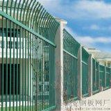 别墅围墙护栏 园林隔离栅 幼儿园锌钢单弯弧护栏