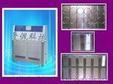紫外線耐光耐氣候環境試驗箱