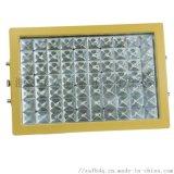 LED防爆投光灯50W100W