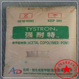 碳纤导电POM 聚甲醛碳纤 导电POM塑料