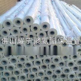 联塑20*50ppr冷热水管 聚氨酯预制直埋保温管