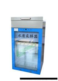 厂家直销LB-8000水质采样器