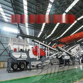 北京石料破碎机 建筑垃圾处理设备 新型移动破碎机