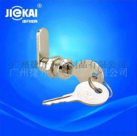 JK301擋片鎖 小尺寸鎖  開孔12MM轉舌鎖