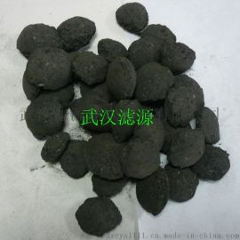 铁碳微电解填料,滤源厂家供应