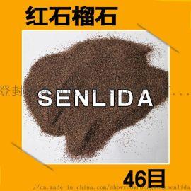 直供石榴石磨料 石榴石水刀砂 可出口